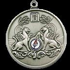 客製化金屬獎牌