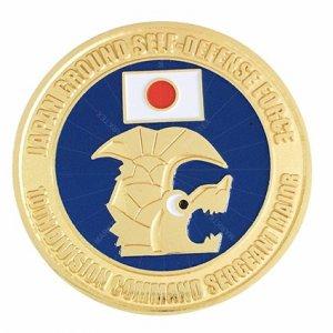 軍事紀念幣 (1)