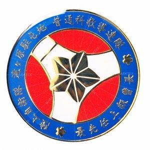 軍事紀念幣 (2)