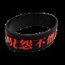 滴膠LOGO手環 (2)