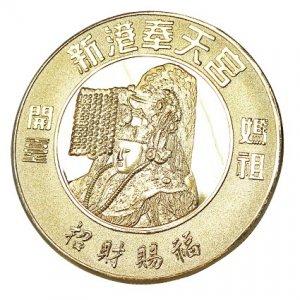 鏡面錢幣錢母