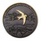 紀念錢幣精美製做 (3)